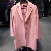 rosa mäntelchen